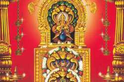 Importance of Kukke Subramanya