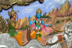 Interesting facts and information about Bhagavad Gita