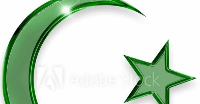 Islamic Symbol Or Logo | Muslim Religion Symbol, Sign