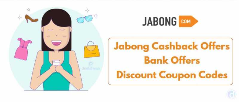 Jabong Cashback Offers June 2018, Coupon Codes (Upto 70% Discount)