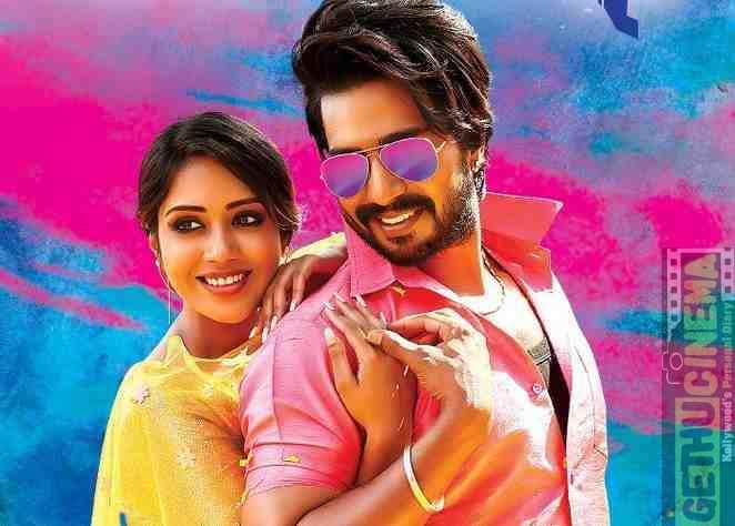 Gethu Cinema Blogs Jagajaala Killadi Tamil MOvie First Look Posters