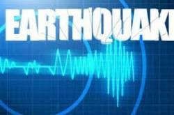 jaipur news: earthquake shocks in jaipur and sikar - beautiful jaipur