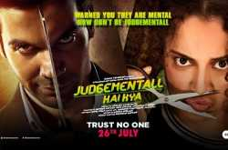 judgementall hai kya - music review (bollywood soundtrack)