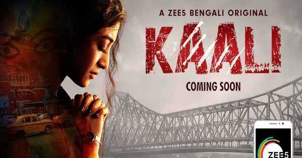 Kaali: A Nail-biting Thrilling Original Web Series On ZEE5