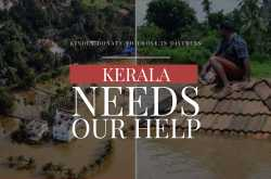 kerala needs our help, second worst flood in india after 1924 | garimashares