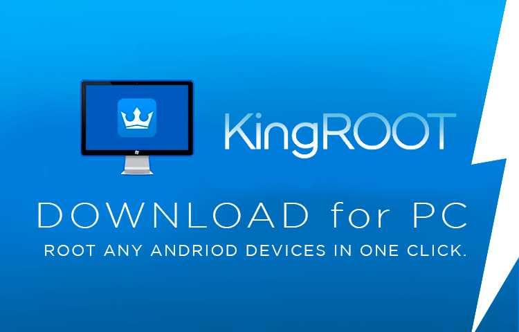 Swaraj Nandedkar Blogs Kingroot For Windows PC Free Download