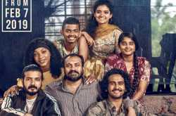 "kumbalangi nights: ""brilliant performances across the board!!!"""