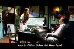 Kyun Ki Chillar Nahin Hai Mere Paas!!