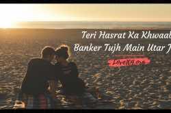 kyun pyar kerney - love sms shayari {2019 }