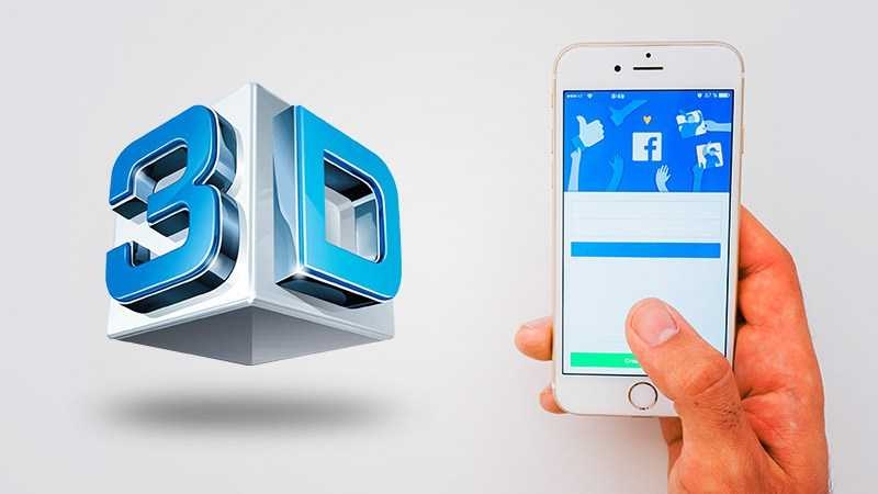 Latest Feature On Facebook App: 3D Photos Straight From Your Phone | GarimaShares