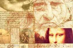 Leonardo da Vinci's notebook art