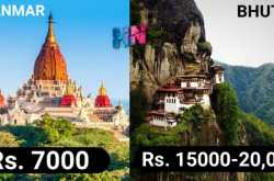 list of cheap traveling budget to india's neighboring countries