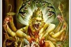 Lord Narasimha Mantras
