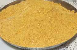low fat panjeeri (no added sugar)