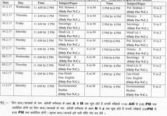 Examsleague Blogs MDSU BA BSc BCom Time Table 2019 Part 1st