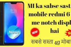 mi ka new mobile redmi 6 pro jisme hai notch display