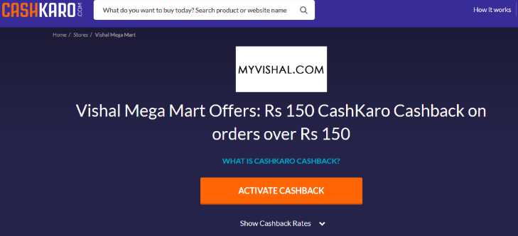 MYVISHAL Loot Offer To Get T-Shirts For Rs.29 Only - 3G 4G Free Internet Tricks 2018, Free Recharge, Calling Tricks
