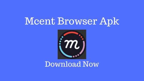 Deepak Gofferkart Blogs Mcent Browser Download Apk: Mcent