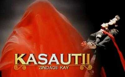Ministry Of Broadcasting Asks Makers Of TV Serial Kasautii Zindagii Kay To Rectify The Spelling Mistake In Name Or Face Action