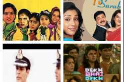 miss those amazing shows on indian television