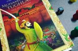 muhammad bin tughlaq: tale of a tyrant - a book review