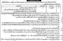 municipal committee abdul hakeem jobs 2018 in lahore for legal advisor - jobsfanda