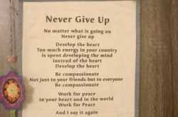 Never give up. Post 6