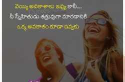 Quotesadda Chandra Babu Blogadda