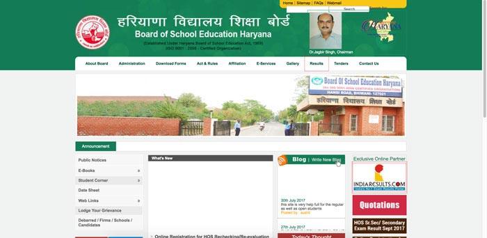 Mayank Pachwari Blogs Open School Result Of Board Of School