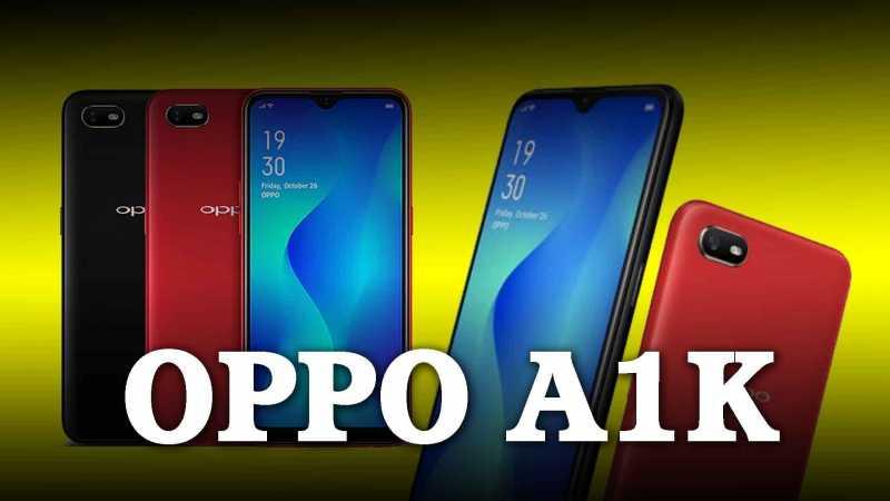 Oppo A1k Full Specification इंडिया में इस कीमत में मिलेगी