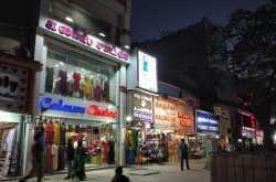 p is for pondy bazar & panagal park #blogchatteratoz - sirimiri