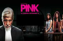 PINK - MOVIE REVIEW