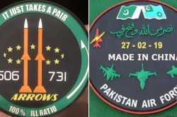 pakistan air force patches