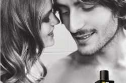 Paul Smith MAN - New Fragrance for MEN