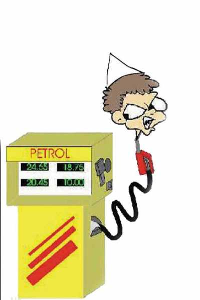 Petrolless World : पेट्रोललेस वर्ल्ड...