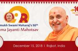 pramukh swami maharaj (07 dec 1921 - forever in our hearts)