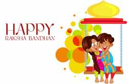 Raksha Bandhan Quotes And Wishes For Brother And Sister In English