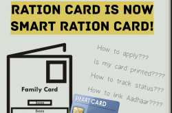 Ration Card is now Smart Ration Card