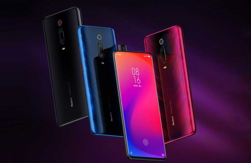 Redmi K20 Pro Is The Flagship Killer 2.0, Launching On July 15 | GarimaShares