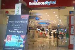 Reliance Digital- A delightful experience