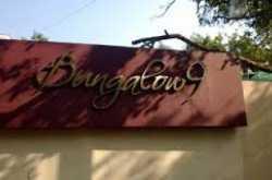 Restaurant Review - Bungalow 9