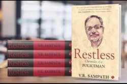 restless: chronicles of a policeman