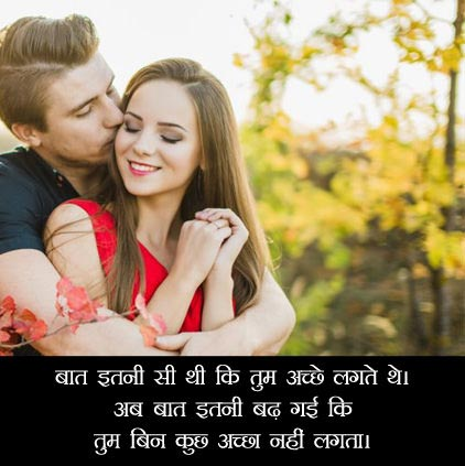 Rishi Raj Blogs Romantic Whatsapp Dp For Husband Wife With Cute Love