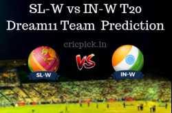 sl-w vs in-w dream11 team prediction   sri lanka women vs india women team news   probable xi - cricpick