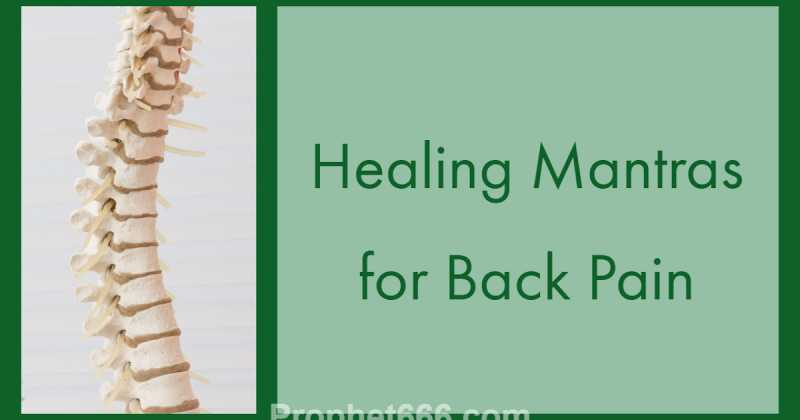 Prophetvcn Blogs Simple Shabar Healing Mantras For Back Pain | BlogAdda