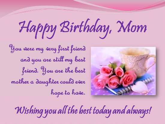 Abhinav duggal blogs special birthday wishes for mother happy special birthday wishes for mother happy birthday mom greetings messages birthday wishes quotes m4hsunfo