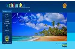 Sri Lanka ETA application process - Lemonicks - Le Monde, the Poetic Travels