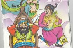 Hindi Comics - Download Hindi Comics For Free - Varun Sinha