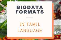 tamil marriage biodata format - download word templates for free!