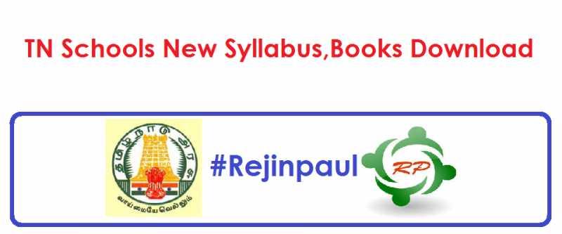 N R REJIN PAUL Blogs Tamilnadu 1st 6th 9th Std New Syllabus